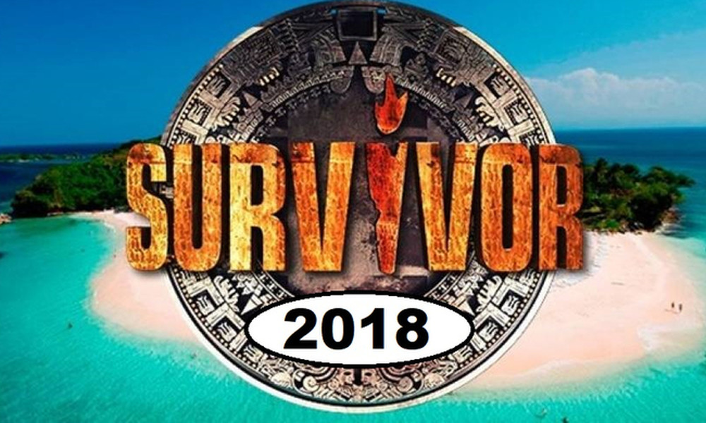 Ρεκόρ αιτήσεων για το Survivor 2- Οι ερωτήσεις που απαντάνε οι συμμετέχοντες