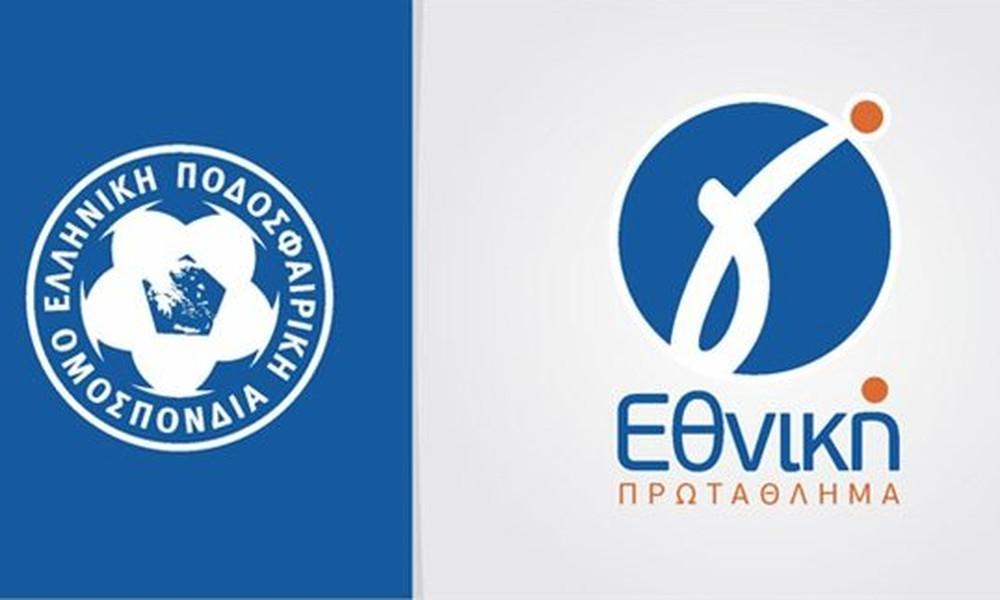 Γ' Εθνική: Οι διαιτητές των αγώνων του σαββατοκύριακου (16-17/12)