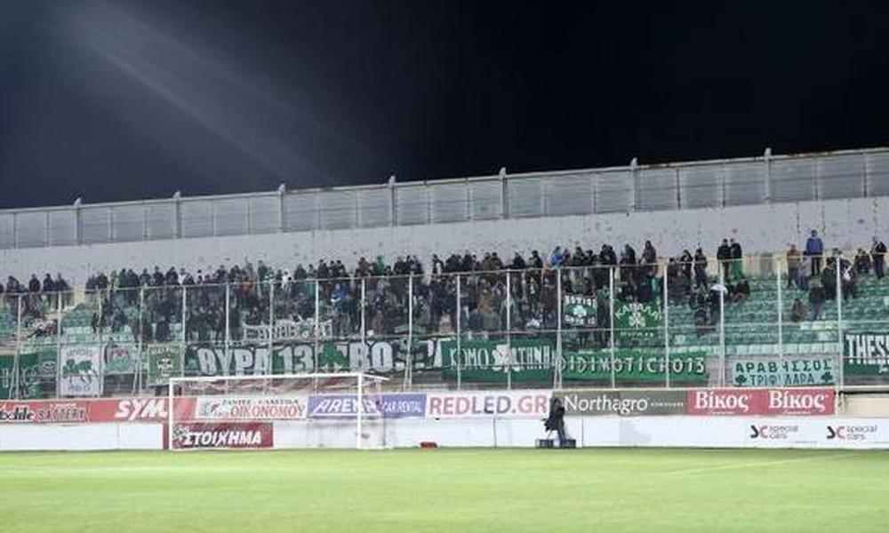 Ξάνθη – Παναθηναϊκός: Το πανό – μήνυμα των «πράσινων» οπαδών (photo)