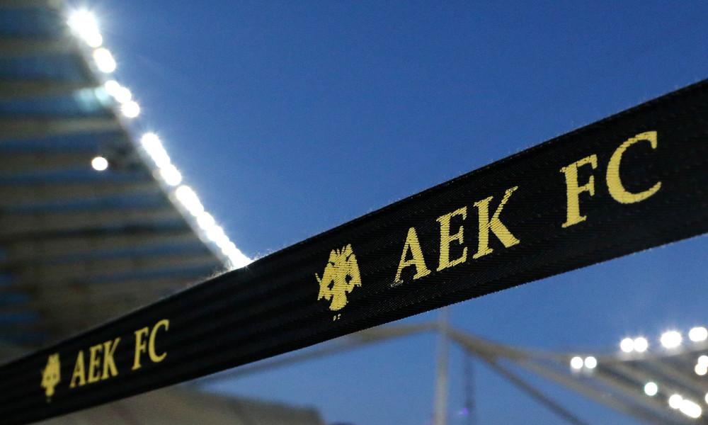 Πάει για λίγες μεταγραφές τελικά η ΑΕΚ;