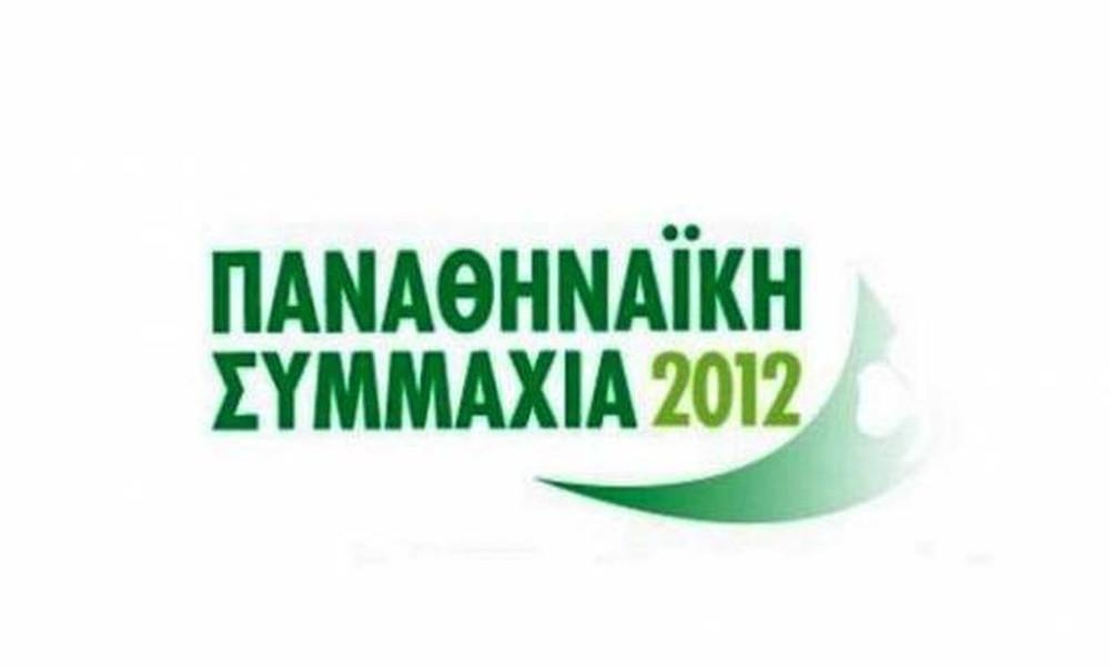Παναθηναϊκή Συμμαχία: Μικρή συμμετοχή στις εκλογές – Τα αποτελέσματα