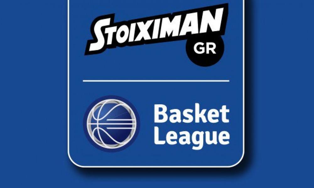Basket League: Αλλαγές στο πρόγραμμα