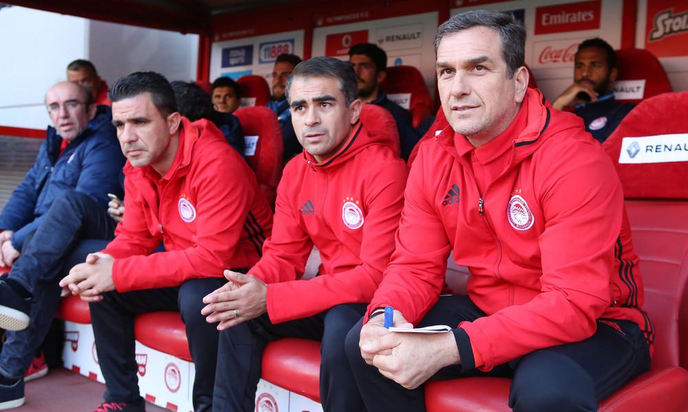 Ολυμπιακός: Με πρώην προπονητή κόντρα στην ΑΕΛ