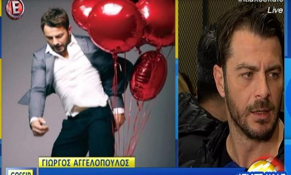 Γιώργος Αγγελόπουλος: Οι πρώτες του δηλώσεις για το Survivor 2 - Τι είπε για τους παίκτες;