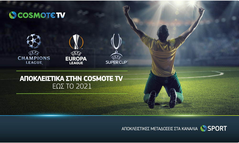 To UEFA Champions League & το UEFA Europa League αποκλειστικά στην COSMOTE TV έως το 2021