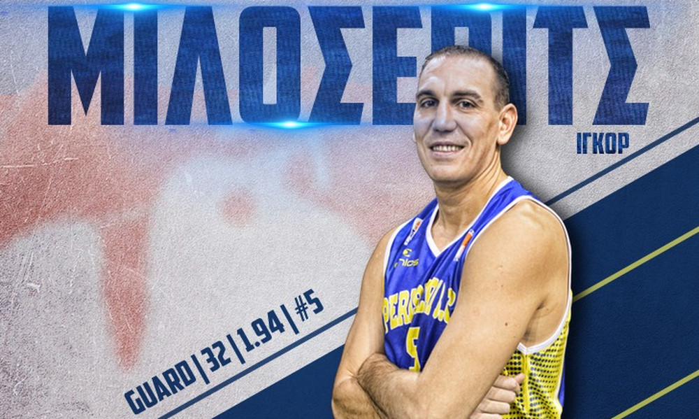 Ιγκόρ Μιλόσεβιτς: «Να τελειώσουμε αήττητοι το πρωτάθλημα»!