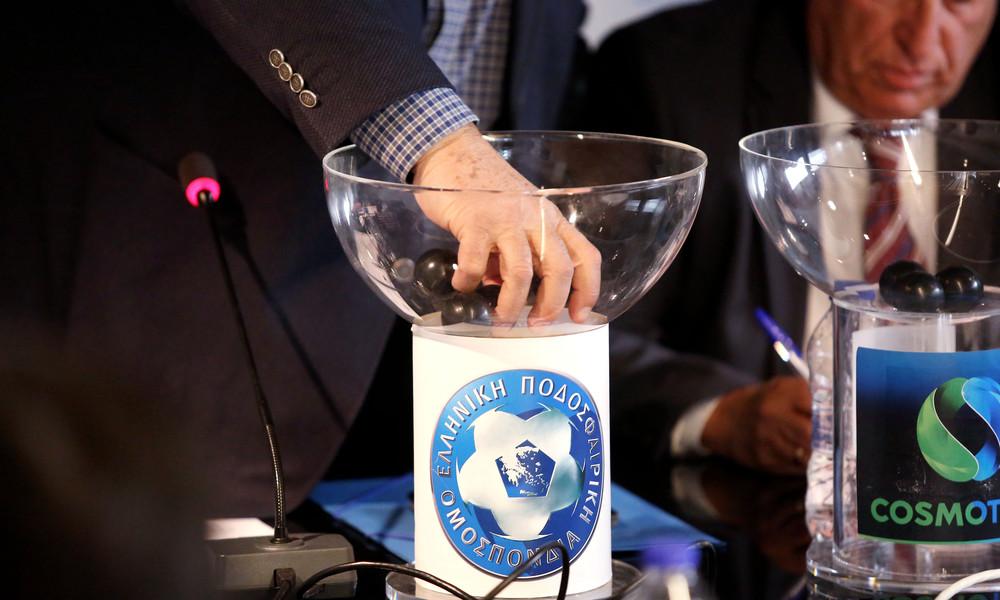 Κύπελλο Ελλάδας: Βγαίνουν μεγάλα ντέρμπι στα προημιτελικά
