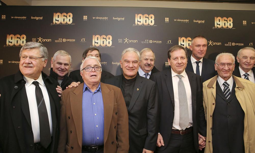ΑΕΚ: Συγκίνηση για την πρεμιέρα του «1968» (photos)
