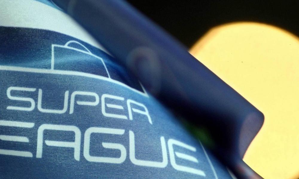 Το απίστευτο αρνητικό ρεκόρ της Super League