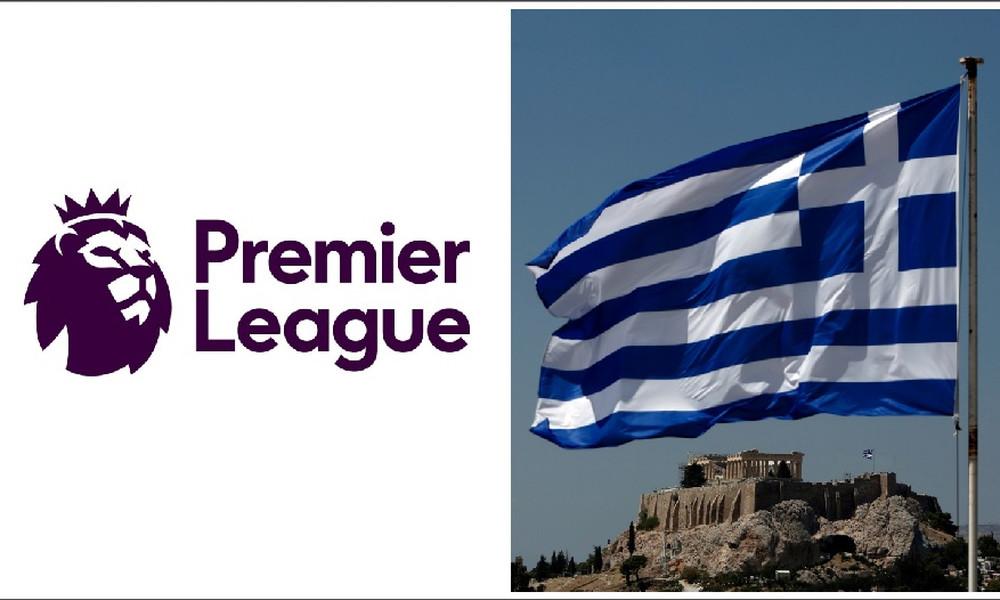 Η επέλαση των Ελλήνων στην Premier League! (photos)