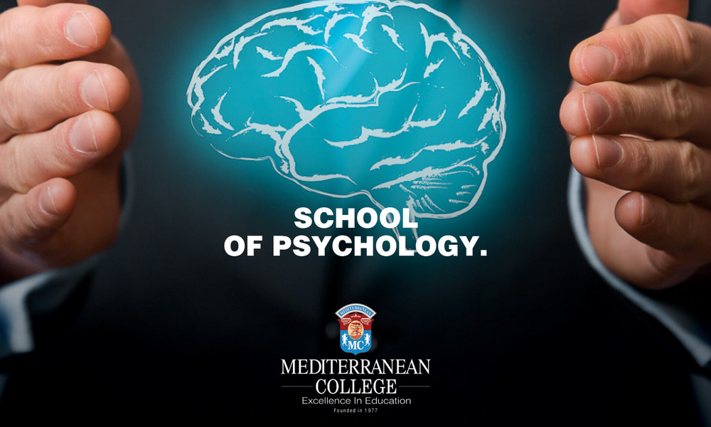 Απόκτησε τώρα αναγνωρισμένο πτυχίο στη Ψυχολογία, Συμβουλευτική και Ψυχοθεραπεία
