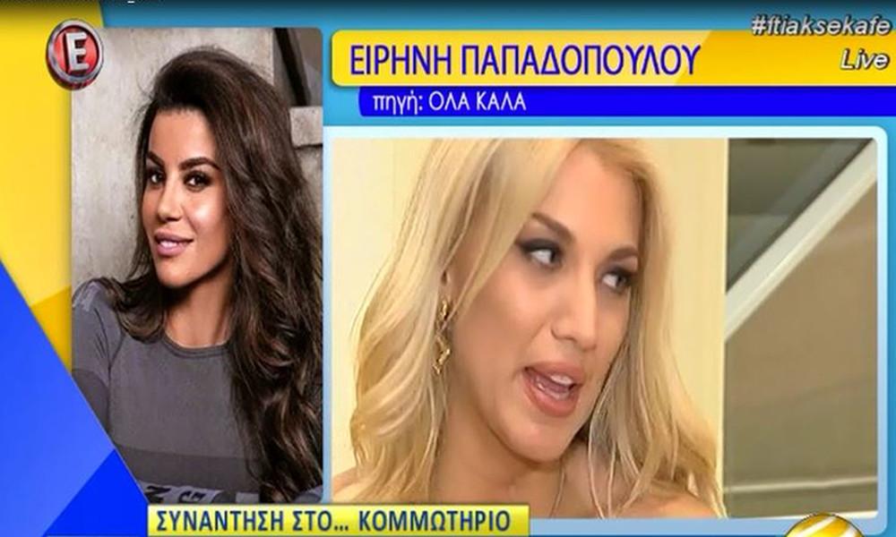 Survivor: Δε φαντάζεστε τι ρώτησε η Σπυροπούλου την Παπαδοπούλου πριν φύγει για τον Άγιο Δομίνικο