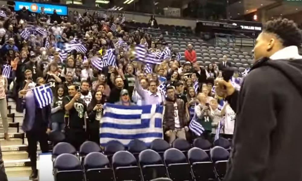 NBA: Εκατοντάδες Έλληνες αποθέωσαν τον Αντετοκούνμπο! (video)