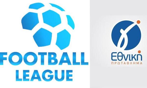 LIVE τα αποτελέσματα σε Football League και Γ' Εθνική (28/1)