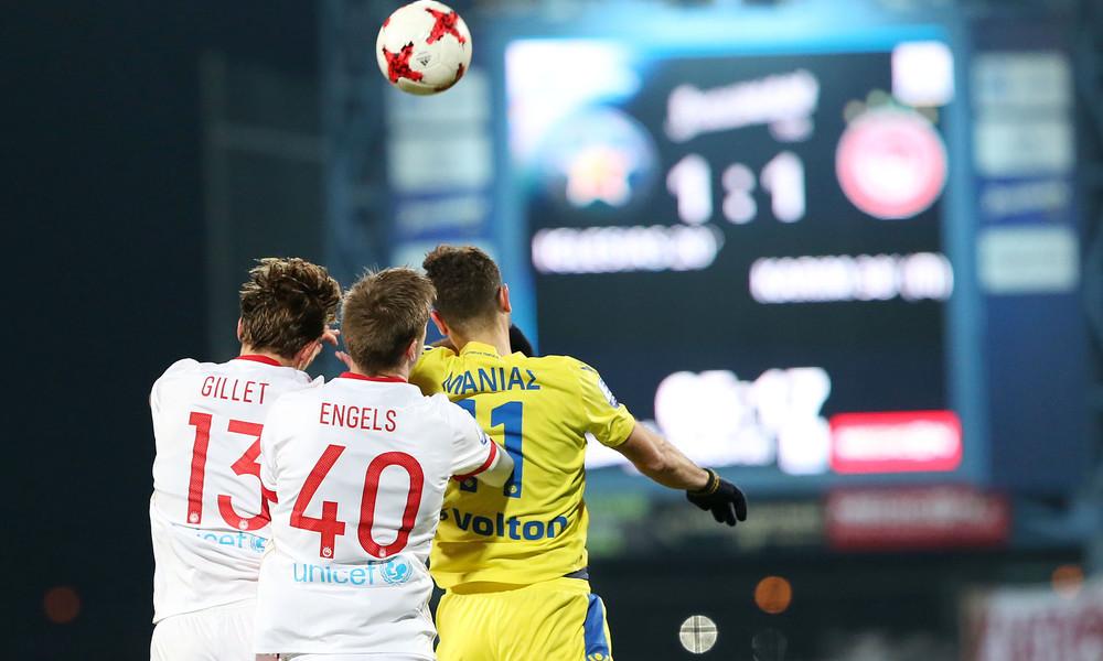Super League: Τα γκολ και οι φάσεις των αγώνων της Κυριακής (28/1)