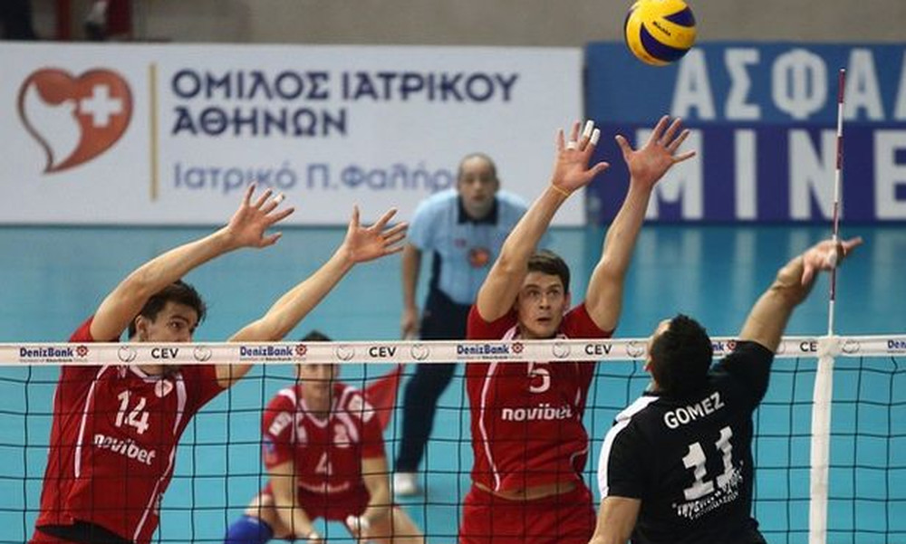 Βόλεϊ: Στη Γλυφάδα το Final Four του Κυπέλλου Ελλάδος