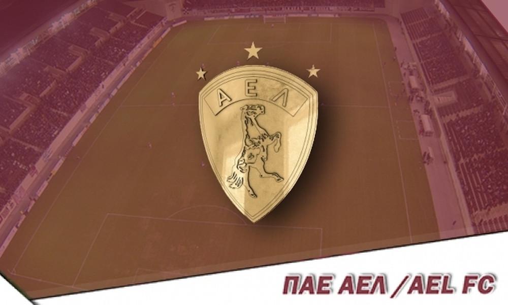 ΠΑΕ ΑΕΛ: «Πρωτοφανής η συμπεριφορά πρώτου και τέταρτου διαιτητή»