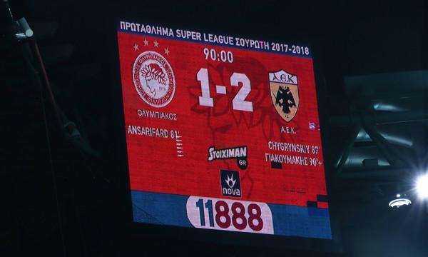 Super League: Τα γκολ και οι φάσεις των αγώνων της Κυριακής (4/2) (videos)