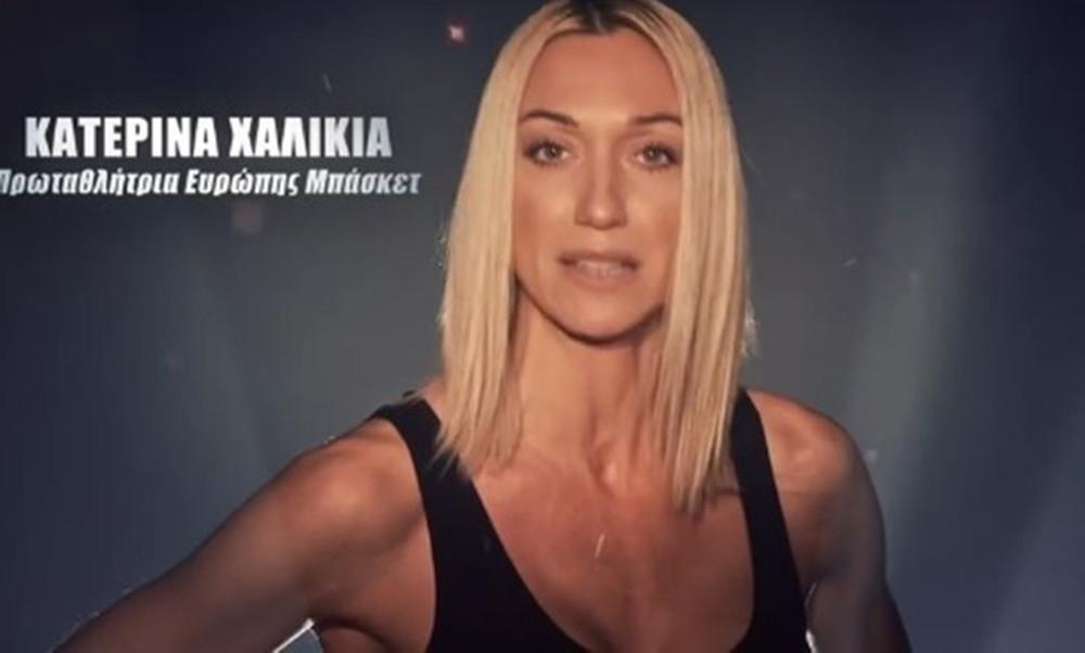 Survivor 2:  Η πρώτη ανάρτηση στης Χαλικιά μετά την αποχώρηση της