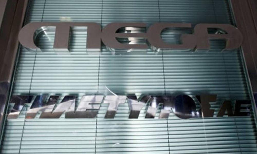 Τέλος το Mega! Η ανακοίνωση της «Τηλέτυπος» που βάζει… ταφόπλακα