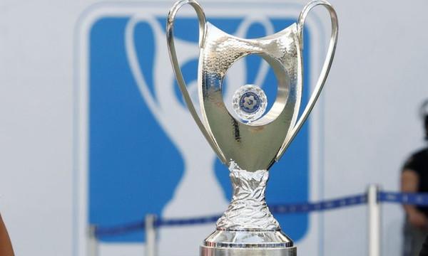 Live Chat η κλήρωση του Κυπέλλου Ελλάδας