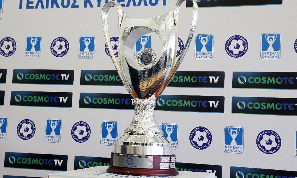 Κύπελλο Ελλάδας: Αυτά είναι τα ζευγάρια της ημιτελικής φάσης