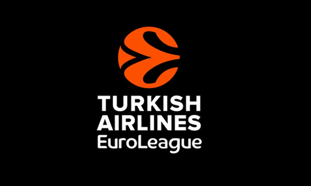 Αυτό είναι το νέο logo του Final-4 του Βελιγραδίου (video)