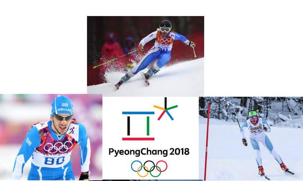 Της… Κορέας έγινε στους Χειμερινούς Ολυμπιακούς Αγώνες