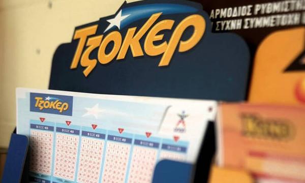 Τζόκερ κλήρωση: Αυτοί είναι οι αριθμοί που κερδίζουν τα 5.600.000 ευρώ!