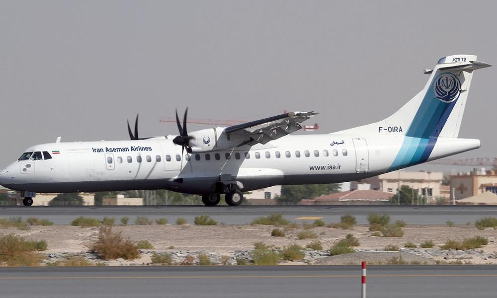 Τραγωδία: Συνετρίβη αεροσκάφος με 66 επιβαίνοντες