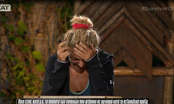 Survivor 2: «Έμεινε» η Σπυροπούλου με το ποσοστό των γυναικών που φτάνουν σε οργασμό!