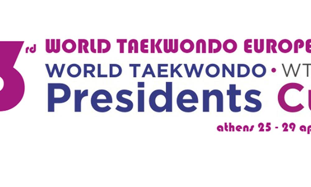 Ρεκόρ συμμετοχών με το... καλημέρα στο 3rd World Taekwondo President's Cup - European Region