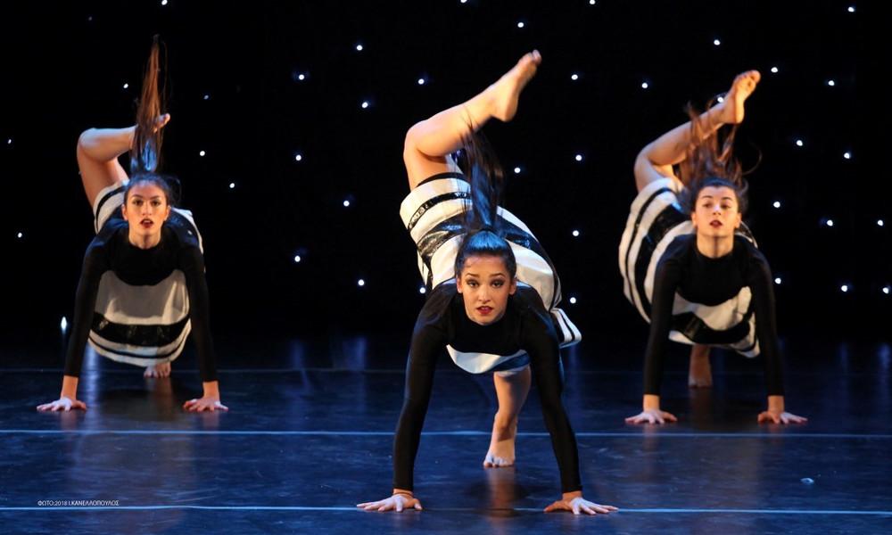 Το «3ο Πανελλήνιο Πρωτάθλημα Κλασικού και Σύγχρονου Χορού» αποτελεί ευκαιρία για διεθνή καριέρα
