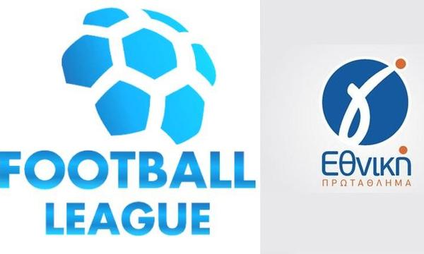 LIVE τα αποτελέσματα σε Football League και Γ' Εθνική (25/2)