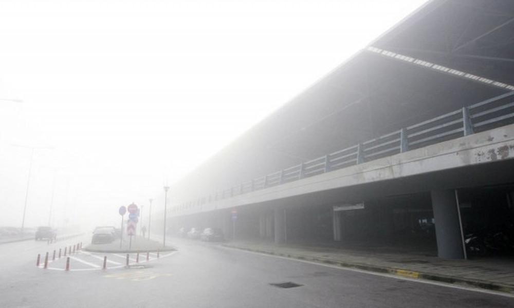 ΠΑΟΚ-Ολυμπιακός: Μπλόκο ομίχλης σε πτήση δημοσιογράφων και οπαδών