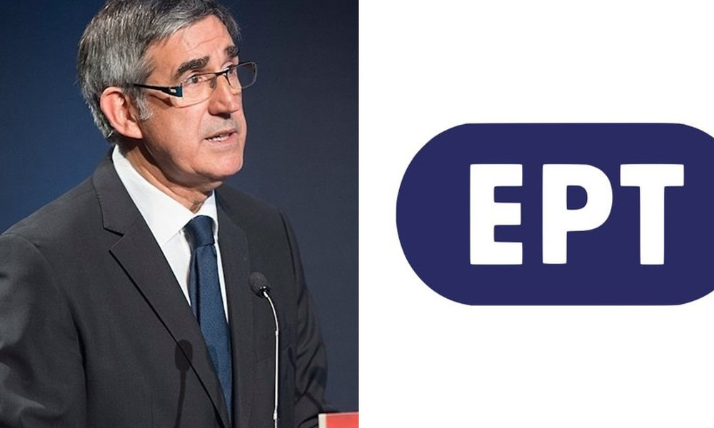 Ούτε ένα ευρώ από την ΕΡΤ στον Μπερτομέου!