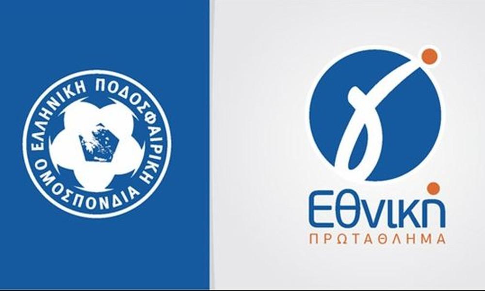 LIVE τα αποτελέσματα σε Football League και Γ' Εθνική (4/3)