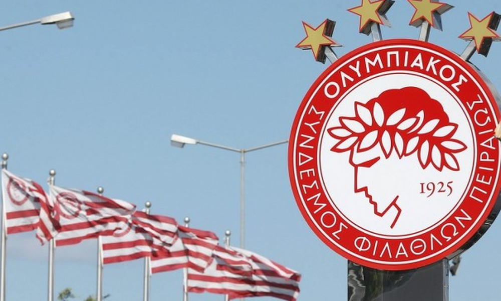 ΠΑΕ Ολυμπιακός: «Έδωσαν το πρωτάθλημα εκεί που ήθελαν»