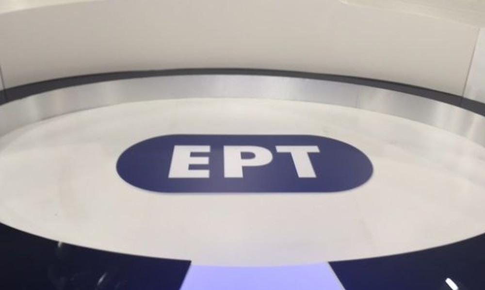 ΕΡΤ: «Οι οπαδοί του ΠΑΟΚ επέβαλαν το κείμενο της ανακοίνωσης»