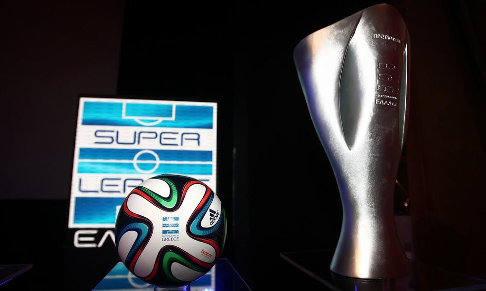 Super League: Η βαθμολογία μετά την απόφαση για ΠΑΟΚ