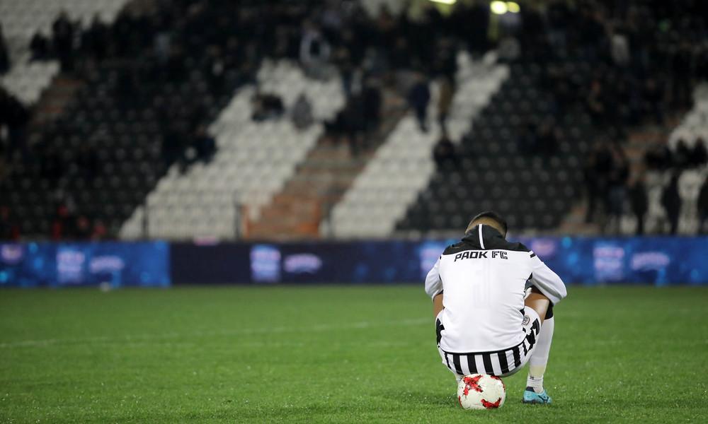 Super League: Έκτακτη είδηση σε ολόκληρη την Ευρώπη η διακοπή του ελληνικού πρωταθλήματος!