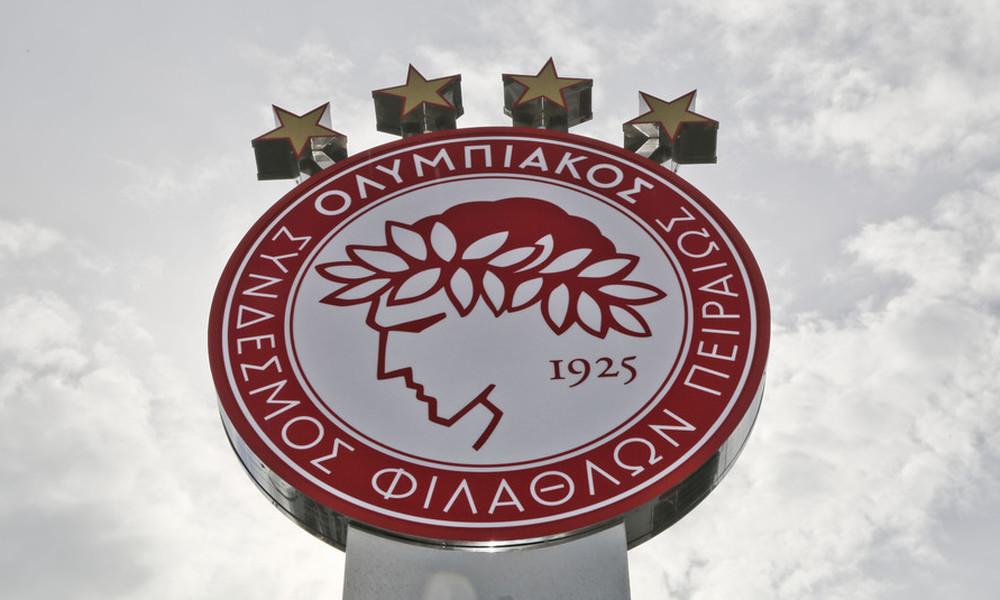 Ολυμπιακός: «Η διακοπή εξυπηρετεί μόνο αυτούς που έφεραν ανωμαλία στο ποδόσφαιρο»