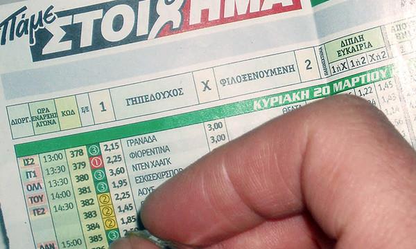 ΠΑΜΕ ΣΤΟΙΧΗΜΑ: Μοίρασε πάνω από 14 εκατομμύρια ευρώ