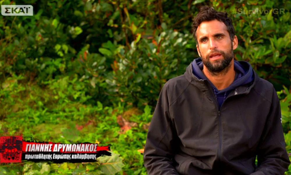 Survivor 2: Το πρώτο μήνυμα Δρυμωνάκου μετά την αποχώρηση (photo)