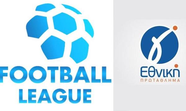 LIVE τα αποτελέσματα σε Football League και Γ' Εθνική (18/3)