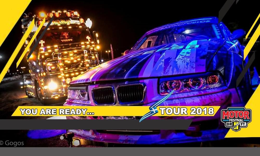 «Πόλος έλξης χιλιάδων θεατών για τα Ιωάννινα το 11ο Motor Festival» (photos+video)
