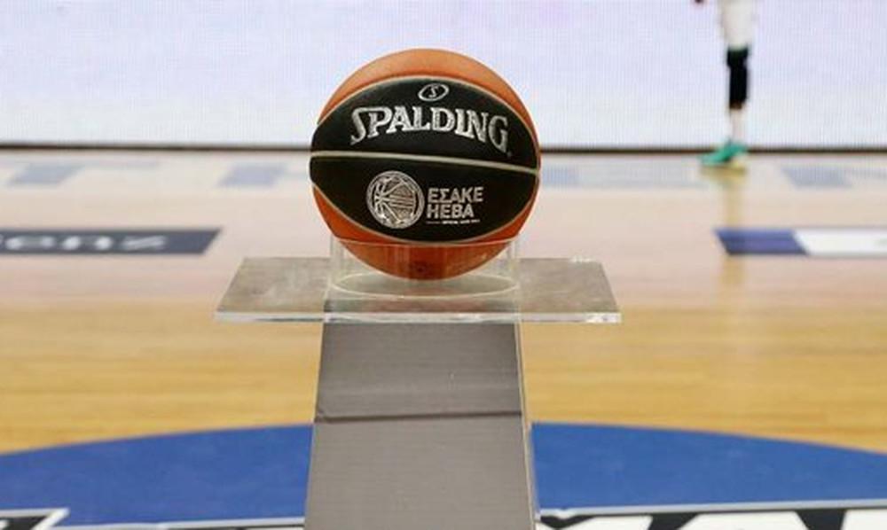 Basket League: Την Πρωταπριλιά το ντέρμπι Ολυμπιακός-ΑΕΚ