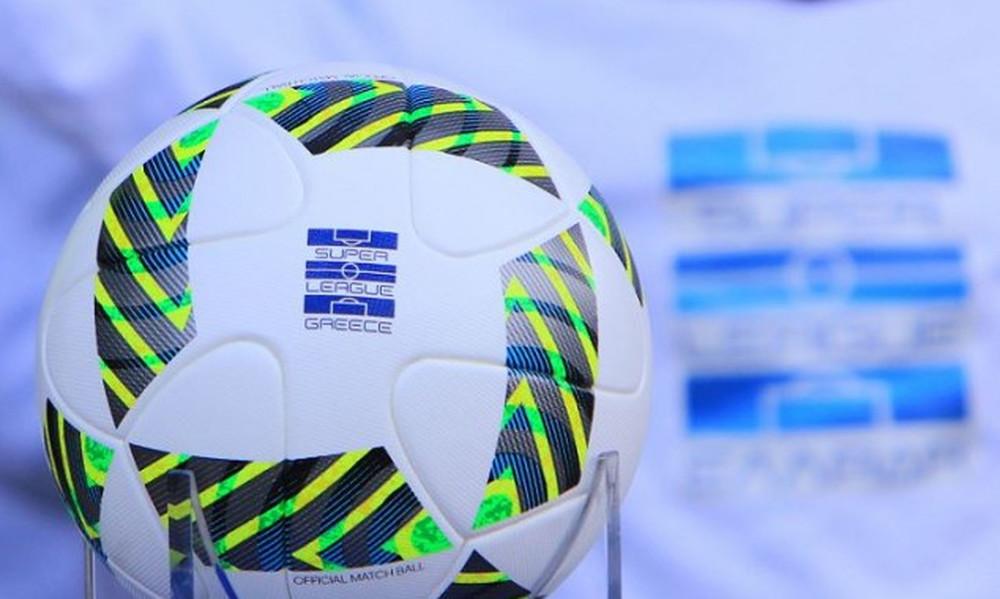 Στη σέντρα ξανά η Super League - Με ποια αγωνιστική θα γίνει η επανέναρξη