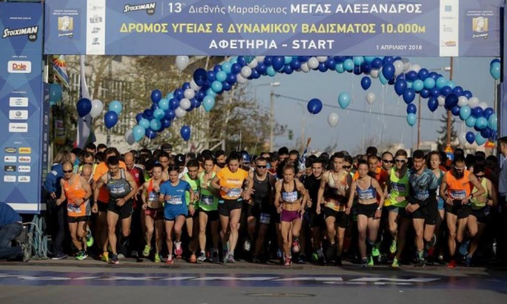 Επεισόδιο με φίλαθλο της ΑΕΚ και οπαδούς του ΠΑΟΚ στο Μαραθώνιο της Θεσσαλονίκης (video)
