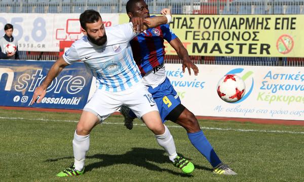 Κέρκυρα-Λαμία 0-0: Δεν σκόραρε και έμπλεξε